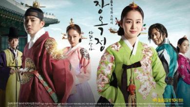 ซีรี่ย์เกาหลี Jang Ok Jung จางอ๊กจอง ซับไทย Ep.1-24 (จบ)