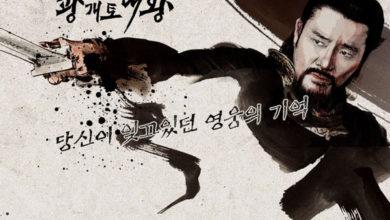ซีรี่ย์เกาหลี King Gwanggaeto the Great  ซับไทย Ep.1-92 (จบ)