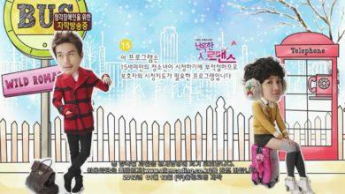 ซีรี่ย์เกาหลี Wild Romance รักพลิกล็อคของหนุ่มเบสบอล พากย์ไทย Ep.1-16 (จบ)