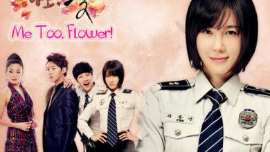 ซีรี่ย์เกาหลี Me Too Flower ซับไทย Ep.1-15 (จบ)