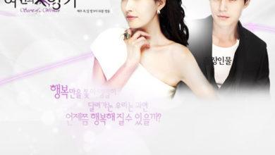 ซีรี่ย์เกาหลี Scent of a Woman ซับไทย Ep. 1-64 (จบ)