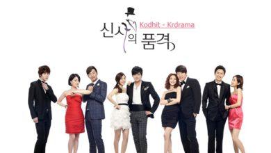 ซีรี่ย์เกาหลี A Gentleman's Dignity ซับไทย Ep. 1-20 (จบ)