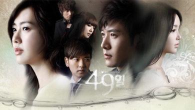 ซีรี่ย์เกาหลี 49 Days พากย์ไทย Ep.1-20 (จบ)