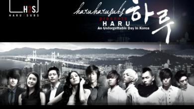 ซีรี่ย์เกาหลี Haru An Unforgettable Day in Korea