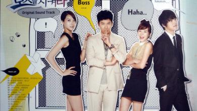 ซีรี่ย์เกาหลี Protect the Boss ซับไทย Ep.1-18 (จบ)