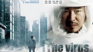 ซีรี่ย์เกาหลี The Virus ซับไทย Ep.1-10 (จบ)