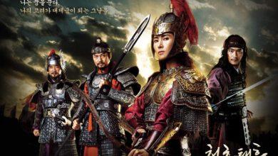 ซีรี่ย์เกาหลี Empress Chun Chu ชอนชู หัวใจเพื่อแผ่นดิน พากย์ไทย Ep.1-78 (จบ)