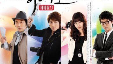 ซีรี่ย์เกาหลี HERO นักข่าวใจเด็ด เผ็ดแสบเต็มร้อย พากย์ไทย Ep.1-13