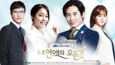 ซีรี่ย์เกาหลี All About My Romance ซับไทย Ep.1-16 (จบ)