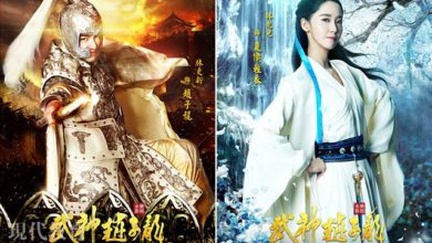 ซีรี่ย์จีน God of War Zhao Yun ซับไทย Ep.1-60 (จบ)