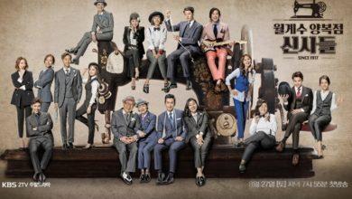 ซีรี่ย์เกาหลี The Gentlemen of Wolgyesu Tailor Shop ซับไทย Ep.1-54 (จบ)
