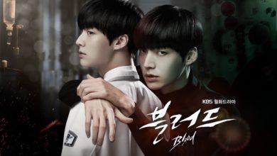 ซีรี่ย์เกาหลี Blood ซับไทย Ep.1-20 (จบ)
