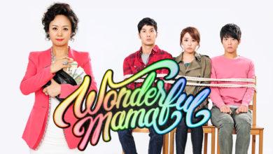 ซีรี่ย์เกาหลี Wonderful Mama ซับไทย Ep.1-48 (จบ)