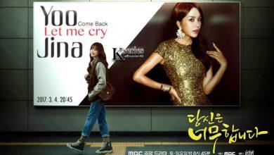 ซีรี่ย์เกาหลี You Are Too Much ซับไทย Ep.1-50 (จบ)