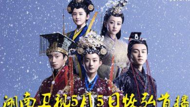 ซีรี่ย์จีน Legend of Lu Zhen ลู่เจิ้นนายกหญิงเหล็กเเดนมังกร พากย์ไทย Ep.1-23 (จบ)