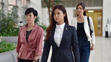 ซีรี่ย์ญี่ปุ่น Girls in the Bar ทนายสาวหัวใจแกร่ง พากย์ไทย Ep.1-10 (จบ)