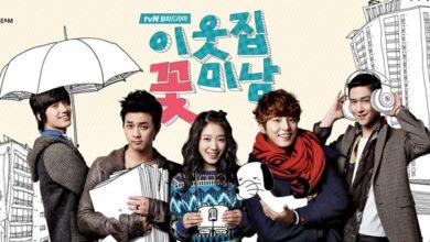 ซีรี่ย์เกาหลี Flower Boys next Door รักใสใสของนายข้างบ้าน พากย์ไทย Ep.1-16 (จบ)
