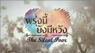 ซีรี่ย์ญี่ปุ่น The Silent Poor พรุ่งนี้ยังมีหวัง พากย์ไทย Ep.1-9