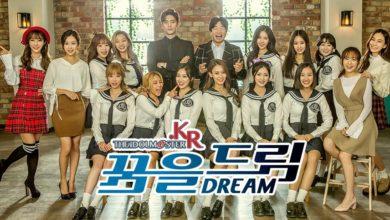ซีรี่ย์เกาหลี The Idolmaster KR ซับไทย Ep.1-24 (จบ)
