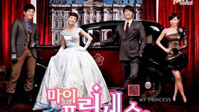 ซีรี่ย์เกาหลี My Princess สูตรรักฉบับเจ้าหญิง พากย์ไทย Ep.1-16 (จบ)