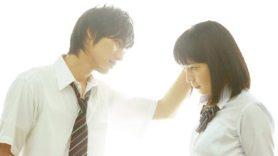 หนังญี่ปุ่น Say I Love You พูดว่ารักกับฉันสิ