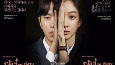 ซีรี่ย์เกาหลี Witch's Court ซับไทย Ep.1-16 (จบ)