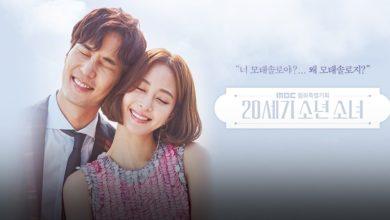 ซีรี่ย์เกาหลี 20th Century Boy and Girl ซับไทย Ep.1-32 (จบ)