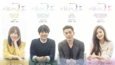 ซีรี่ย์เกาหลี Temperature of Love ซับไทย Ep.1-40 (จบ)