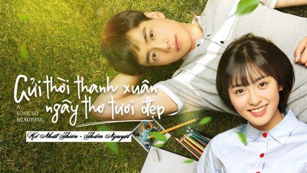 ซีรี่ย์จีน A Love So Beautiful ซับไทย Ep 1-23 (จบ) | ซีรีย์