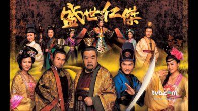 ซีรี่ย์จีน The Greatness Of A Hero ตี๋เหรินเจี๋ย ยอดคนคู่บัลลังก์ พากย์ไทย Ep.1-21