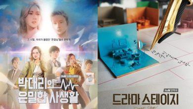 ซีรี่ย์เกาหลี Drama Stage ซับไทย Ep.1