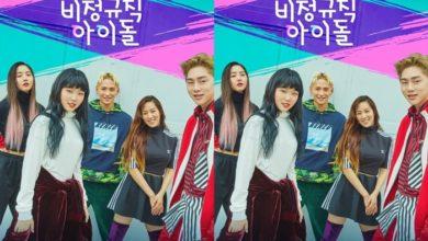 ซีรี่ย์เกาหลี Temporary Idols ซับไทย Ep.1-5 (จบ)