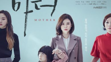 ซีรี่ย์เกาหลี Mother ซับไทย Ep.1-16 (จบ)
