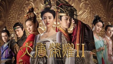 ซีรี่ย์จีน The Glory Of Tang Dynasty ศึกชิงบัลลังก์ราชวงศ์ถัง พากย์ไทย Ep.1-60 (จบ)