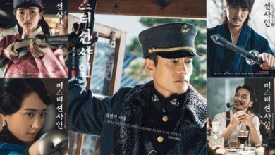 ซีรี่ย์เกาหลี Mr. Sunshine ซับไทย Ep.1-24 (จบ)