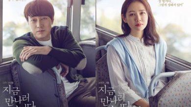 ภาพยนตร์เกาหลี Be with You 2018 ซับไทย+พากย์ไทย