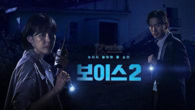 ซีรี่ย์เกาหลี Voice Season2 ซับไทย Ep.1-12 (จบ)