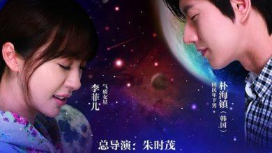ซีรี่ย์จีน Far Away Love รักห่างไกล หัวใจไม่ห่างกัน พากย์ไทย Ep.1-36 (จบ)