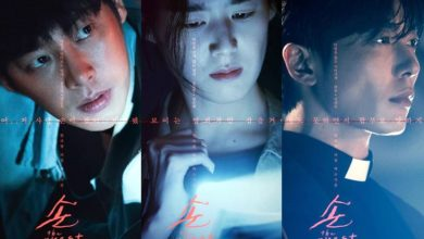 ซีรี่ย์เกาหลี The Guest ซับไทย Ep.1-16 (จบ)