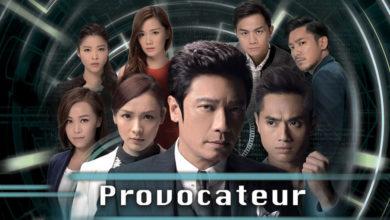 ซีรี่ย์จีน Provocateur ยอดคนซ่อนคม พากย์ไทย Ep.1-17 (จบ)