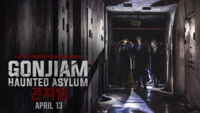 ภาพยนตร์เกาหลี Gonjiam Haunted Asylum กอนเจียมสถานผีดุ 2018 ซับไทย พากย์ไทย