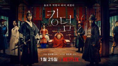 ซีรี่ย์เกาหลี Kingdom ซับไทย Ep.1-6 (จบ)