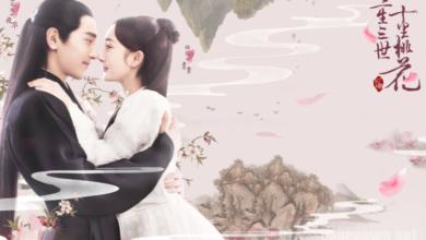 ซีรี่ย์จีน Eternal Love สามชาติ สามภพ ป่าท้อสิบหลี่ พากย์ไทย Ep.1-76 (จบ)
