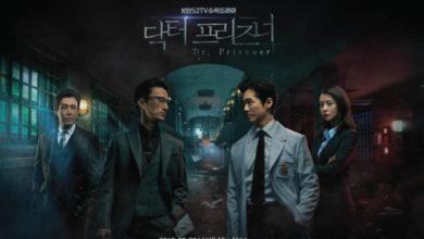 ซีรี่ย์เกาหลี Doctor Prisoner ซับไทย Ep.1-32 (จบ)