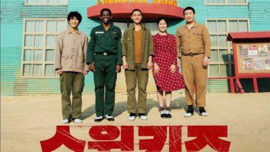 ภาพยนตร์เกาหลี Swing Kids 2018 ซับไทย
