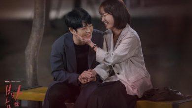 ซีรี่ย์เกาหลี One Spring Night ซับไทย Ep.1-32 (จบ)