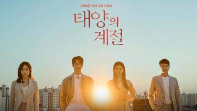 ซีรี่ย์เกาหลี When Time Stopped ซับไทย Ep 1-12 (จบ)   ซีรีย์เกาหลี