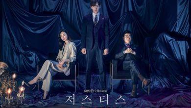 ซีรี่ย์เกาหลี Justice ซับไทย Ep.1-32 (จบ)