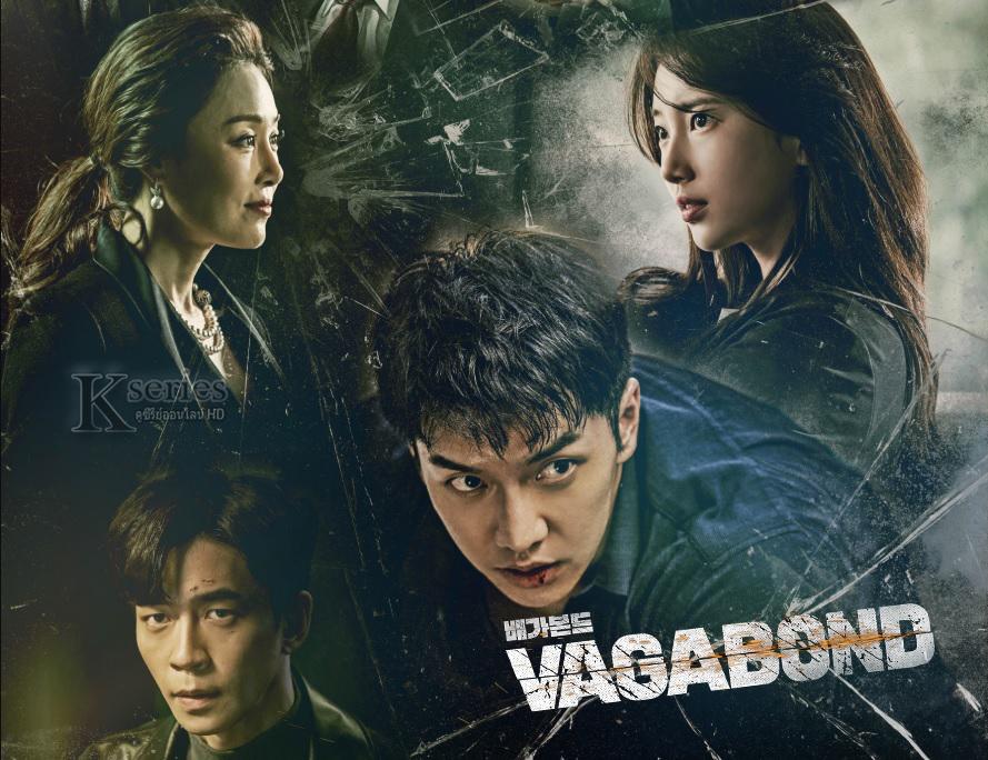 ซรยเกาหล Vagabond ซบไทย Ep1 11 ซรยเกาหล ละคร