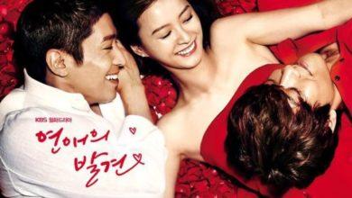 ซีรี่ย์เกาหลี Discovery of Love ซับไทย Ep.1-16 (จบ)